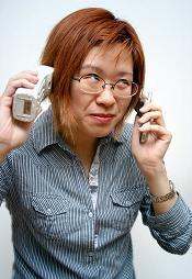 Landline vs. Cell Phone