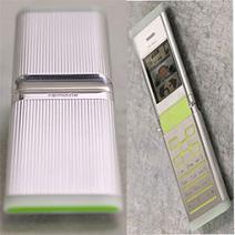 Nokiaremadehandset