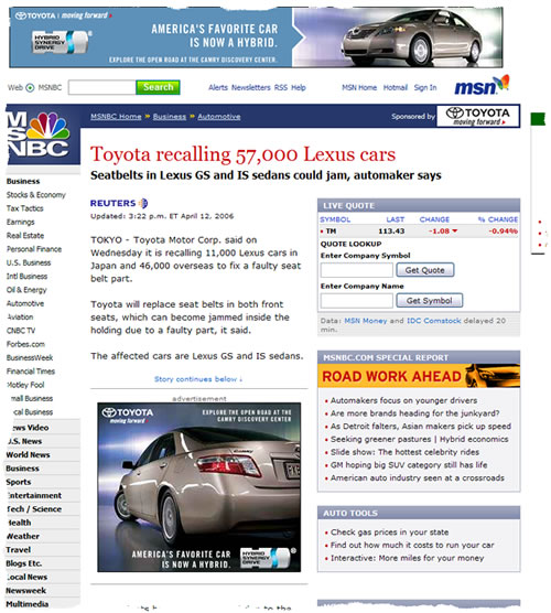 Toyota_ads_in_story